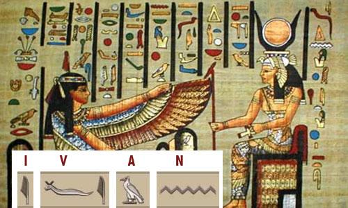 Tu nombre en jeroglíficos egipcios - Chef Cubiro