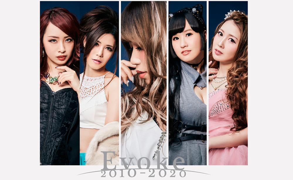 Las mejores bandas de Metal femenino de Japón