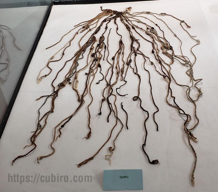 Quipu en el Museo de Chincha